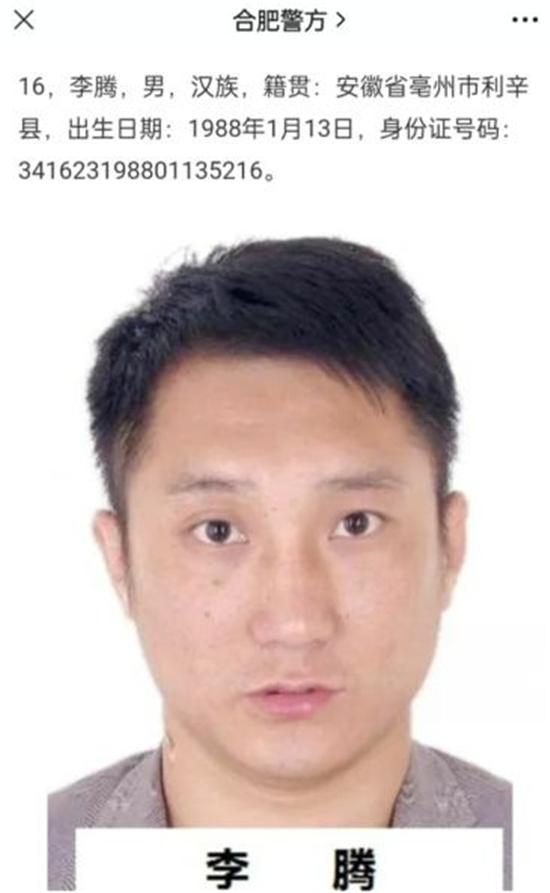 盛图官方:亚运会散打冠军成涉黑犯罪嫌疑人 警方公开征集线索