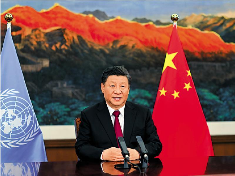 摩登5注册:习近平宣布 中国设5座国家公园