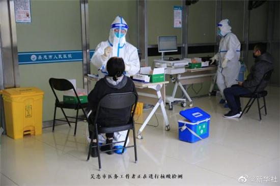 盛图账号:宁夏司机一再坚持带旅行团做核酸 结果发现4例确诊